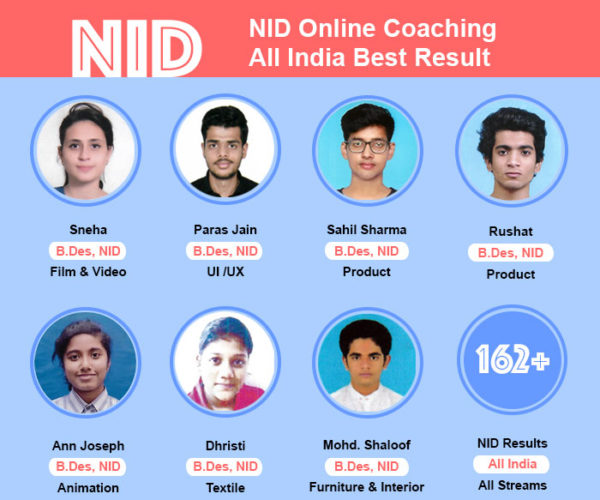 nid-all-india-result, nid coaching